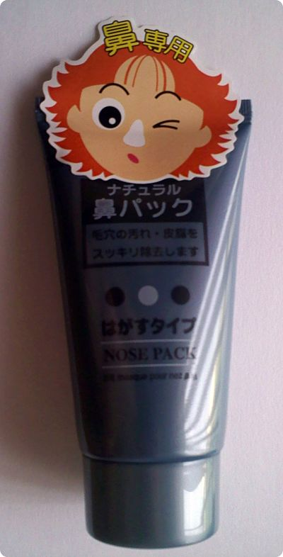 Daiso: Japan Nose Pack