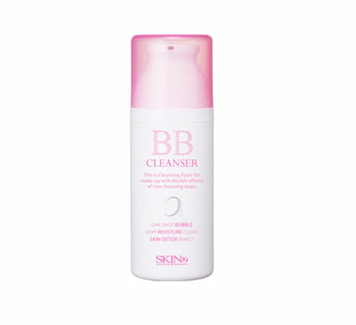 skin79-O2-bb-cleanser