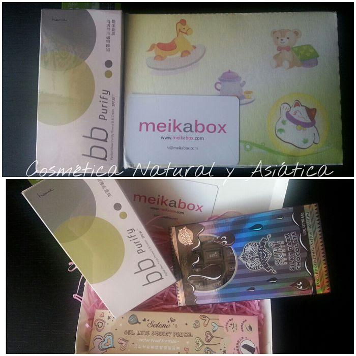 meikabox-premium-cosmetica-taiwanesa