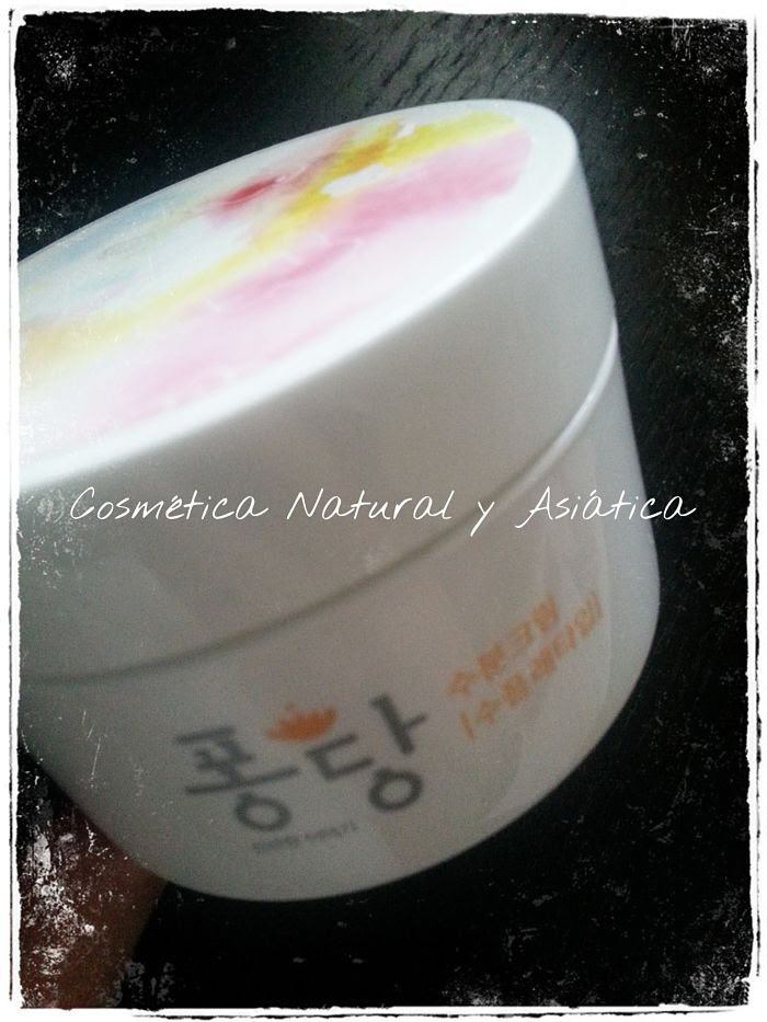 Pongdang-Moisturizing-Cream-for-Combination-Skin-Soufflé-Type
