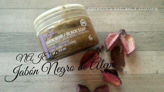 cosmetica-natural-najel-jabon-negro-de-alepo