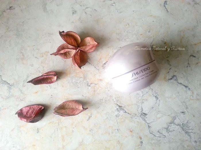 shiseido-anti-dark-circles-eye-cream