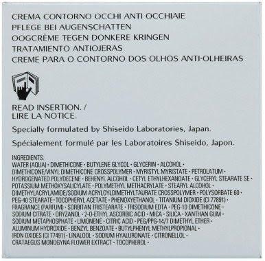 shiseido-anti-dark-circles-eye-cream-ingredientes